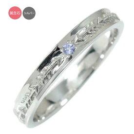 インディアンジュエリー ピンキーリング シルバー SILVER ネイティブアメリカン 矢 アロー 大人 エタニティ 結婚指輪 マリッジリング 誕生石