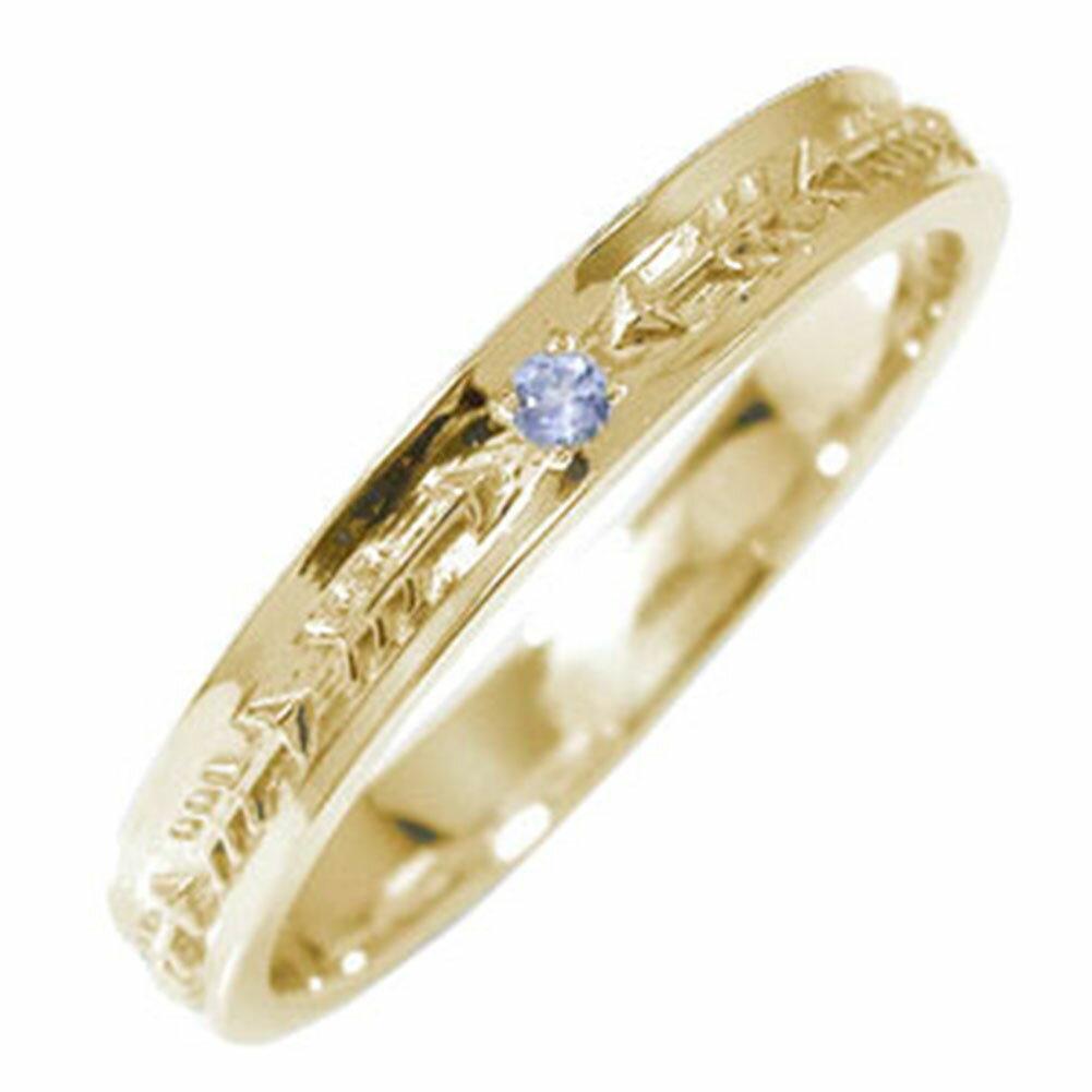 インディアンジュエリー ネイティブアメリカン 10金 ピンキーリング 誕生石 矢 アロー 大人 エタニティ 結婚指輪 マリッジリング タンザナイト【送料無料】
