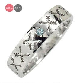 指輪 インディアンジュエリー ネイティブアメリカン 指輪 シルバー925 SILVER 誕生石 クロッシングアロー 弓矢 レディース ジュエリー 送料無料