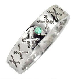 エメラルド リング プラチナ インディアンジュエリー クロッシングアロー 弓矢 結婚指輪 指輪 誕生石 マリッジリング レディース 送料無料