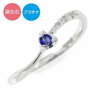 リング プラチナ 誕生石 流れ星 指輪 ハート ピンキーリング 【送料無料】