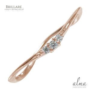 トリロジー ダイヤモンドリング 結婚指輪 婚約指輪 エンゲージリング k10金ピンク ホワイト イエローゴールド ピンキーリング キャッシュレス ポイント還元