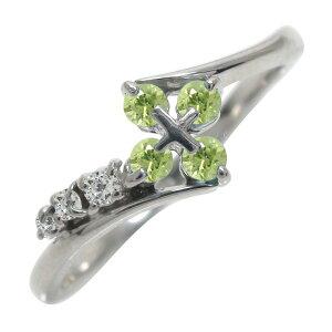 ペリドット リング指輪 k10ホワイトゴールドk10WGクロス ダイヤモンド ピンキーリング ギフト 贈り物 母の日 プレゼント誕生日 自分へのご褒美に ファッションリング【送料無料】