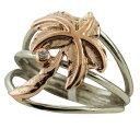 ハワイアンジュエリー 14kゴールド 2トーンパームツリーダイヤモンドリング