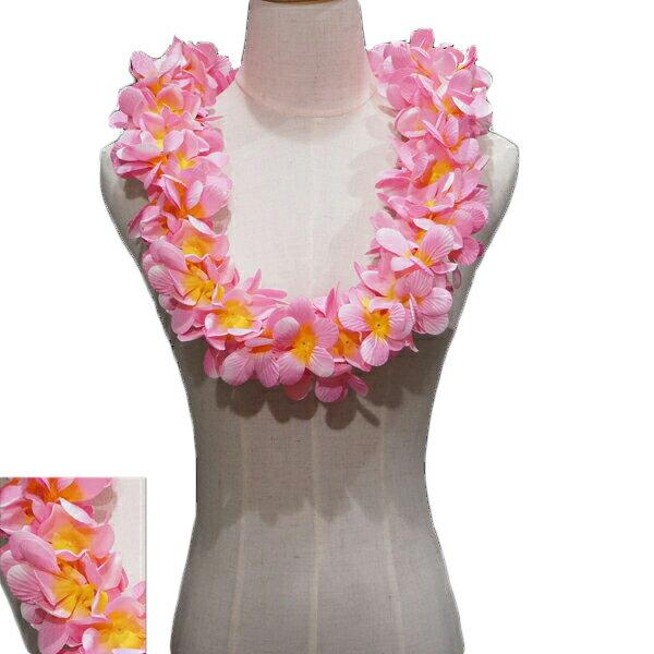 ハワイアン レイ フラ フラダンス衣装 フラワーレイ プルメリア ダブルレイ ピンク&イエロー