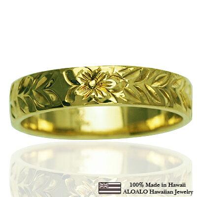 ハワイアンジュエリー リング 指輪 オーダーメイド お手軽な1.0mm厚 幅4mm 14K ゴールド グリーンゴールド フラットリング ハワイ製 手彫りリング メンズ レディース 結婚指輪 マリッジリング ウェディングリング 2号-28号
