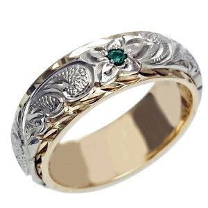 ハワイアンジュエリー リング 指輪 オーダーメイド 幅6mm 14K ゴールド 2トーンリング ホワイトイエローゴールド バレルリング ハワイ製 手彫りリング メンズ レディース 結婚指輪 マリッジリ