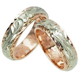 ハワイアンジュエリー リング 指輪 オーダーメイド 14金2トーン オーダーメイド ペアリング特価セット! 6mmと6mm幅 2.0mmしっかりした厚み ハワイ製 手彫りリング メンズ レディース 結婚指輪 マリッジリング ウェディングリング 2号-28号
