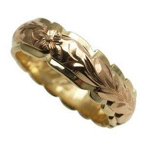 ハワイアンジュエリー リング 指輪 オーダーメイド 幅6mm 14K ゴールド 2トーンリング ピンクイエローゴールド バレルリング ハワイ製 手彫りリング メンズ レディース 結婚指輪 マリッジリング ウェディングリング 2号-28号