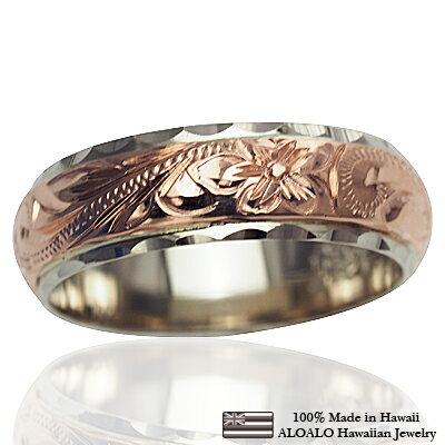 ハワイアンジュエリー リング 指輪 オーダーメイド 幅6mm 14K ゴールド 2トーンリング ピンクホワイトゴールド バレルリング ハワイ製 手彫りリング メンズ レディース 結婚指輪 マリッジリング ウェディングリング 2号-28号