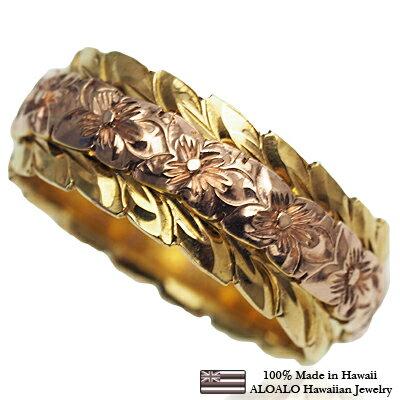 ハワイアンジュエリー リング 指輪 オーダーメイド 幅8mm 14K ゴールド スペシャル2トーンリングゴールド バレルリング ハワイ製 手彫りリング メンズ レディース 結婚指輪 マリッジリング ウェディングリング 2号-28号