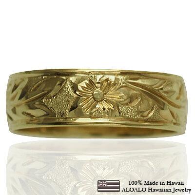 ハワイアンジュエリー リング 指輪 オーダーメイド 1.5mm厚 幅6mm 14K ゴールド イエローゴールド バレルリング ハワイ製 手彫りリング メンズ レディース 結婚指輪 マリッジリング ウェディングリング 2号-28号