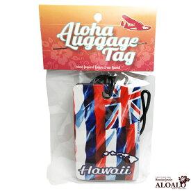 ハワイアン トラベルグッズ お名前タグ バッゲージタグ スーツケース ハワイ州旗1 ハワイ旅行に