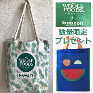 送料無料!数量限定プレゼント付[WHOLE FOODS/ホールフーズ] 大人気のショッピングトートバッグ エコバッグ オーガニック ハワイ直輸入 白×パイナップル柄
