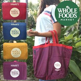 [WHOLE FOODS/ホールフーズ]テイクアウトバッグ 折りたたみショッピングバック レッド/ブルー/イエロー/パープルの4色からお選びください