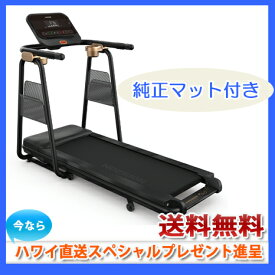 【ジョンソン】ルームランナー CITTA TT5.0(ジョンソン製マット付き)チッタ ティーティー5.0