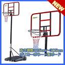 【エコーフィット】透明ポリカーボネート製バスケットゴール ポータブルバスケットボードスタンド EC-8100【送料無料】【商品代引き不可】