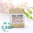 ココナッツオイル ハワイアンソープ Kula Herbs エクセレントソープ ココナッツムーン 1ozクラハーブス Kula Herbs so…