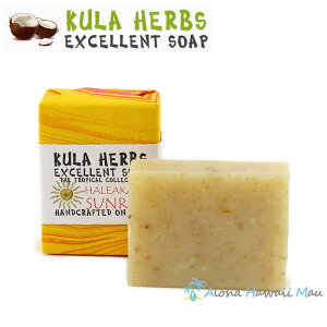 クラハーブス Kula Herbs エクセレントソープ ハレアカラ 1ozココナッツオイル ハワイアンソーププチギフト オレンジ アロマ