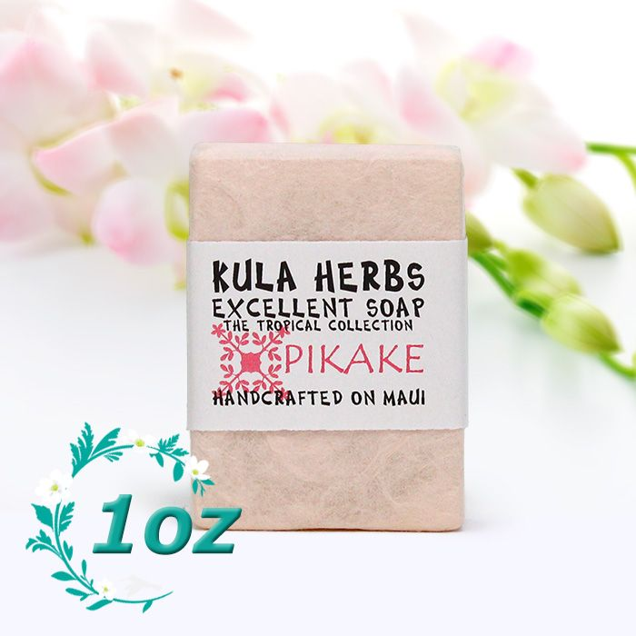 ハワイアンソープ Kula Herbs クラハーブス エクセレントバスソープ ピカケ 1ozKula Herbs soap プチギフト ピカケ ハワイアンジャスミン
