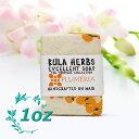 ハワイアンソープ Kula Herbs クラハーブス エクセレントソープ1ozKula Herbs soap プチギフト プルメリア