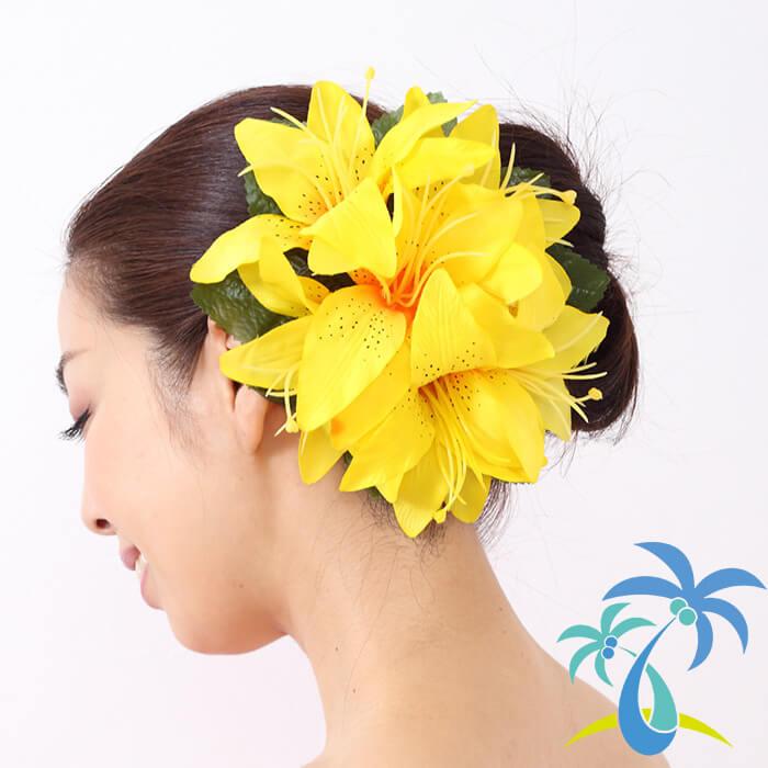 フラダンス 髪飾り フラダンス衣装 フラ タイガーリリー髪飾り イエロー 髪飾り リリー ハワイ ヘアアクセサリー 造花 黄色 ハワイ 結婚式 リゾートウエディング ホイケ 発表会 ヘアクリップ 花