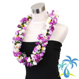 フラダンス レイ フラダンス アクセサリー ハワイアンレイ カピオラニレイ パープルホワイト ディスプレイ フラレイ 造花 紫 ジンジャー フラダンス衣装