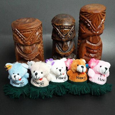 ハワイアンアクセサリーハワイ雑貨ILoveHawaii(アイラブハワイ)ベアー※クマのキーホルダーの商品のみのお届けです。頭のレイの色は選べません。