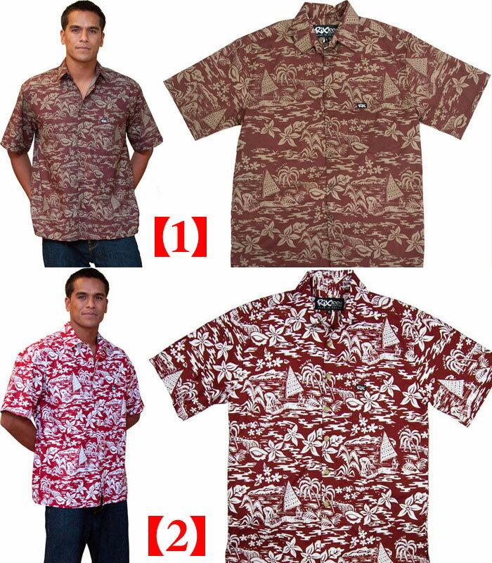《送料無料》アロハシャツ Mede In Hawaii(メイドインハワイ)Rix Island Wear アロハシャツ(コットン100%)1度だけサイズ交換を無料でお受けします!サイズ交換無料はコチラの商品のみです。