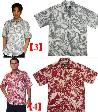 《送料無料》アロハシャツMedeInHawaii(メイドインハワイ)RixIslandWearアロハシャツ(コットン100%)1度だけサイズ交換を無料でお受けします!コチラの商品のみです。