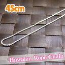 Chain45