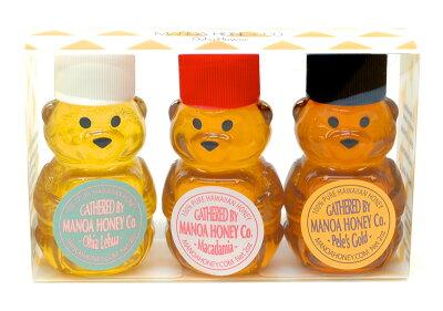 マノアハニーミニベア3本セット2oz(56g)×3個)ハワイのお土産の定番!クマのボトルで可愛いハワイのハチミツ!オヒア・レフア、マカダミア、ペレズゴールド3種類のミニセット!【CS】