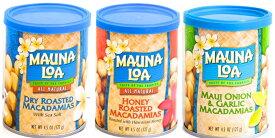 【7000円以上で送料無料!】マウナロア マカダミアナッツ 4.5oz缶(127g)ドライロースト(塩味)、ハニーロースト、マウイオニオン、ご希望の種類をお選びくださいませ♪※北海道・九州は1万円以上で送料無料!(沖縄のぞく)