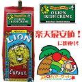 ライオンコーヒーアイリッシュ・クリーム10oz(283g)