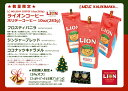 Lc holiday2018