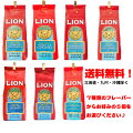 送料無料!(北海道・九州・沖縄を除く)ライオンコーヒー7oz(198g)5袋セット
