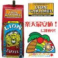 ライオンコーヒーキャラメル10oz(283g)LIONCOFFEECARAMEL