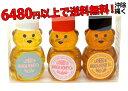 Honey20
