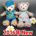 ダッフィー ぬいぐるみ 人形 ハワイ限定2016年New ダッフィー人形入荷しました!ハワイのディズニー、アウラニ限定!…