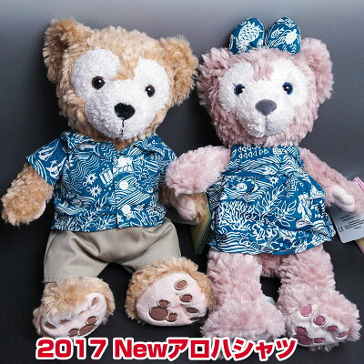 ダッフィーぬいぐるみ人形ハワイ限定2016年Newダッフィー人形入荷しました!ハワイのディズニー、アウラニ限定!※ご希望の種類をご選択くださいませ♪
