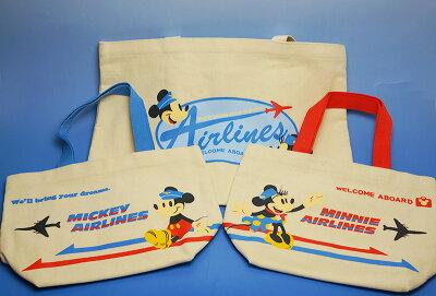 ディズニーミッキー&ミニートートバックセットJALの機内販売限定!※生産終了!在庫限り!完売後の次回入荷はございません。