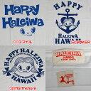 ハワイ Tシャツ 人気のハレイワTシャツ!ハッピーハレイワ、Happy Haleiwa Tシャツ 1サイズのみです。生地はしっかり…