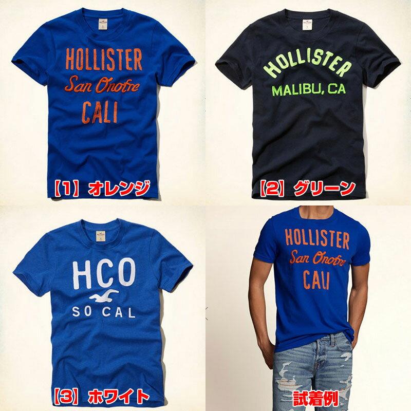 Hollister(ホリスター)Tシャツ 【最新柄】日本サイズでなく、アメリカンサイズ※ホリスターは全て初回生産のみ!完売後の次回入荷はありません!