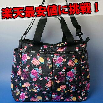 Lesportsac Minnie's Froral Park minnies, floral park Ryan & baby bags