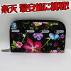 Lesportsac tropical floral Lily (long wallet)