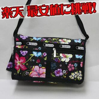 Lesportsac tropical floral DLX shoulder satchel