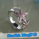 Starfishring main1