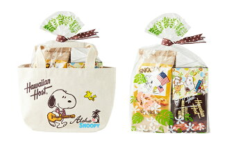 Hawaiian macadamia nut Snoopy or Bell choose tote bag * Snoopy or Bell would like a set ♪ 6480 yen or more! * For chocolate and frozen non-included! Included and require additional shipping.