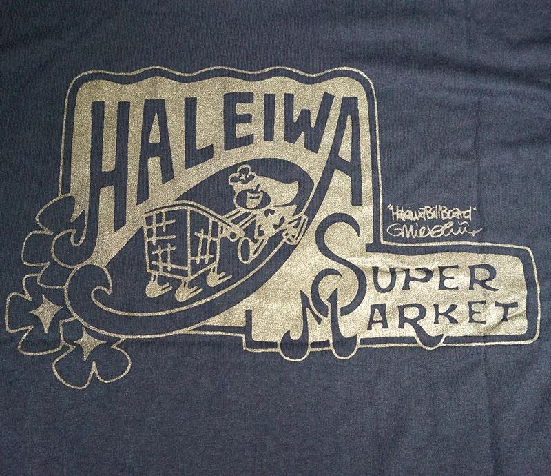 セール!【訳あり(少し汚れあり)】ハレイワスーパーマーケットTシャツ