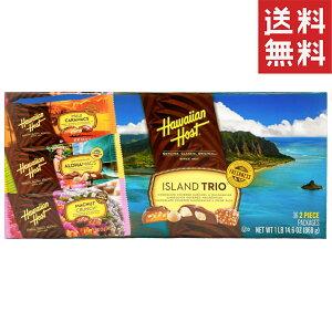 マカダミアナッツ チョコ ハワイアンホースト アイランドトリオ 詰め合わせ 36個